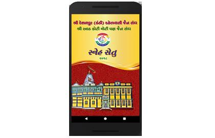 Shri Deshalpur